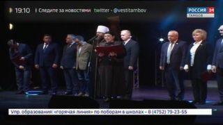 Вековой юбилей ТГУ отметили на сцене Тамбовского драмтеатра