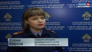 Жителя Умётского района обвиняют в смерти отчима