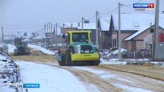 Жителям Майского показали защебененные дороги