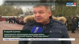 В Тамбове почтили память воинов, погибших на Северном Кавказе