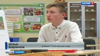 С прицелом на прилавки: идеальная картошка от татановских школьников