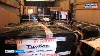 Ещё несколько тонн современного оборудования поступило в ГТРК «Тамбов»