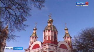 У православных верующих начался Рождественский пост