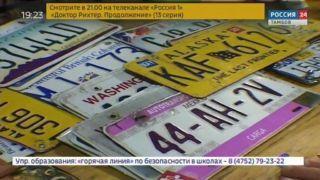 Александр Осипов: «Движение-жизнь»