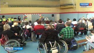 Молодые инвалиды поиграли в шишкобол и пообщались паралимпийцами-чемпионами