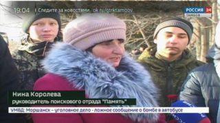 Бюсты земляков - Героев Советского Союза установили в парке Победы в Сатинке