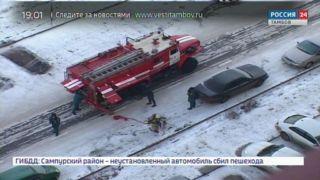 Ликбез для управляющих компаний по пожарной безопасности