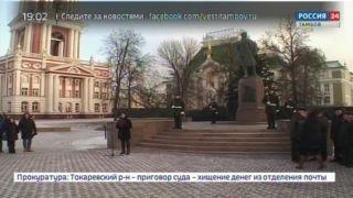 В День героев Тамбовской области у памятника Зое Космодемьянской провели митинг