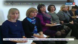 В Тамбовской области планируют открыть Центр поддержки одарённых детей
