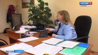 Елена Любимова: по сути Григорьева действовала в интересах своего бывшего нанимателя