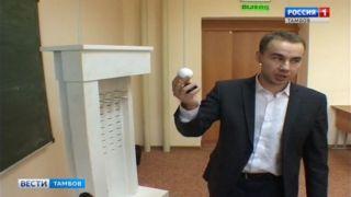 По чертежам древних греков: преподаватель ТГУ воссоздал машину для жеребьёвки на выборах