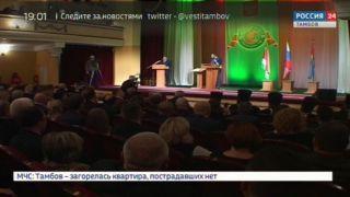 Новый глава Мичуринска вступил в должность