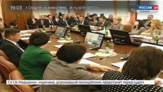 Александр Никитин: «Мы представляли потенциал Тамбовской области с позиций тех возможностей, которые сегодня готовы представить инвесторам»