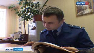 Вместо условного срока - реальный. Игорь Фатькин выслушал приговор