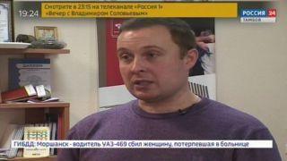 Александр Стрекалов: «Если человек с ограниченными возможностями занимается физкультурой - это уже великий человек»