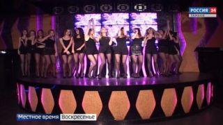 Сегодня – финал конкурса «Мисс Тамбовская область-2018»