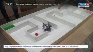 Восьмой фестиваль робототехники в Тамбове