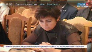 На площадке ОНФ обсудили ситуацию с реконструкцией полигона в Дмитриевке