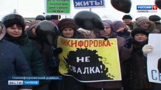Участники митинга в Дмитриевке потребовали отставки главы района