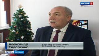 «Радио России» и «Маяк» теперь услышат в самых отдалённых уголках Тамбовской области