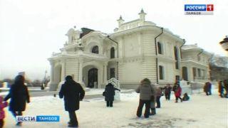 Чтобы незабываемо встретить новый год, в Тамбов специально приезжают из Москвы