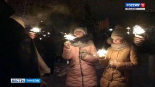 Здравствуй и прощай: как тамбовчане провожали старый и встречали Новый год