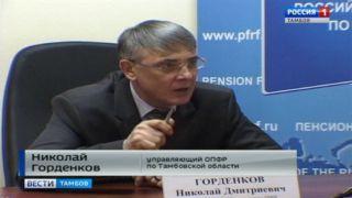 Более 14 тысяч тамбовчан могут претендовать на «сельскую» прибавку к пенсии