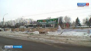 Безобразие в высшей степени: жители Тамбова возмущены брошенными ёлочными базарами
