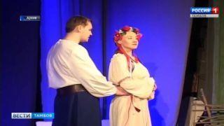 «Ночь перед Рождеством» в Тамбовском молодёжном театре полна сюрпризов