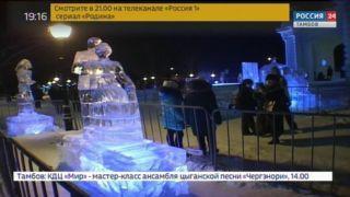 «Ледяная сказка» продолжается