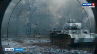 «Т-34» триумфально «шагает» по большим экранам