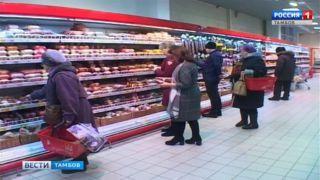 В магазинах Тамбова проверяют качество красной икры