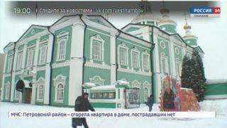На Соборной площади Тамбова установили Рождественский вертеп
