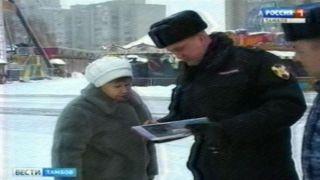Гвардейцы устроили прохожим в центре Тамбова «ликбез» по безопасности