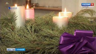 Сегодня - Рождественский концерт в римско-католическом храме