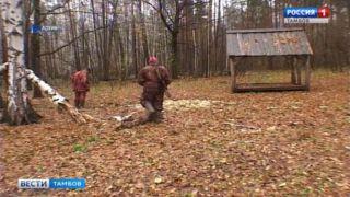 Возбуждено уголовное дело по факту гибели белгородского охотника в Сосновском районе