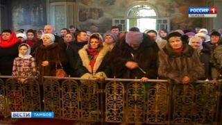Светские власти поздравили Митрополита Феодосия с Рождеством Христовым