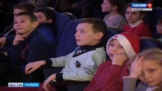 «Новогодняя сказка» от Детского фонда