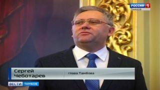 Сергей Чеботарёв поздравил Митрополита Феодосия с Рождеством