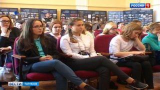 Зимняя медиа-школа для талантливых подростков завершила работу