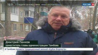 Дмитрий Панков порекомендовал жителям верхних этажей пострадавшего от пожара дома покинуть квартиры