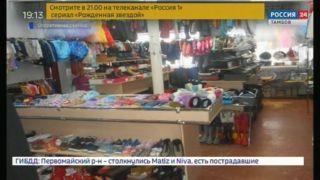 В моршанском магазине торговали спортивной одеждой с признаками контрафакта