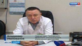 Тамбовский онкодиспансер готовится к глобальной модернизации