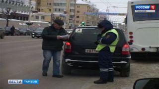 ГИБДД: ремень безопасности должен быть на водителе