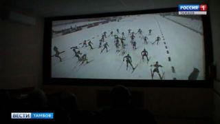 «Мгновения» олимпийских игр в Сочи показали тамбовским школьникам