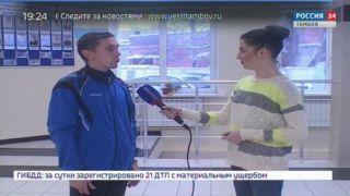 Павел Рубченко: «У нас есть медали соревнований самого высокого уровня»
