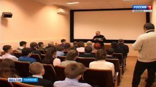 Сергей Полянский представил тамбовским школьникам «Перевозчика»