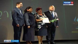 Лучшие библиотекари и преподаватели школ искусств получили денежное поощрение