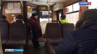 В общественном транспорте вводят безналичный расчет