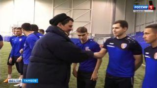Данила Козловский побывал в гостях у ФК «Тамбов»